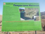 В Хабаровском крае подписано 55 концессионных соглашений