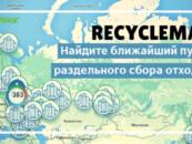 Как мы работали с картой recyclemap.ru весной 2018