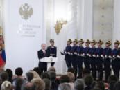 Путин вручил в Кремле Государственные премии за 2017 год