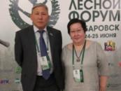 Проблемы отрасли обсудили на Национальном лесном форуме в Хабаровске