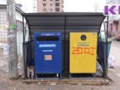 1,5 млн рублей получит Воркута на создание системы по раздельному сбору мусора