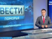 В России завершается реформа системы обращения с твёрдыми коммунальными отходами