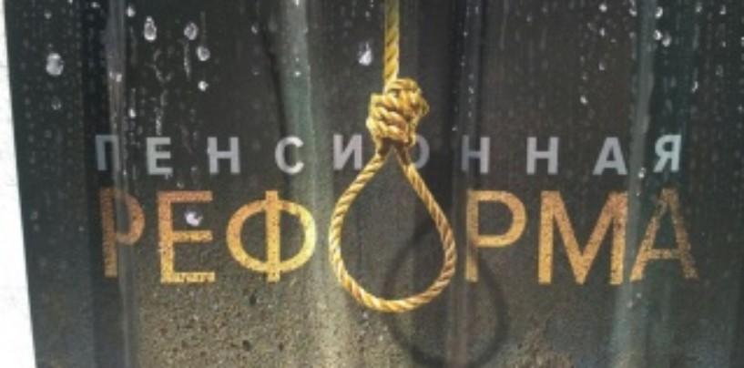 Кандидаты в депутаты Екатеринбургской гордумы рассказали о своей позиции по пенсионной реформе