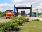 В Саратовском филиале АО «Управление отходами» прошли практику студенты РУДН