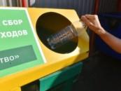 Контейнеры для раздельного сбора мусора установят в каждом дворе Ижевска в 2019 году