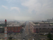 Минприроды РФ разработало методику исчисления вреда воздуху