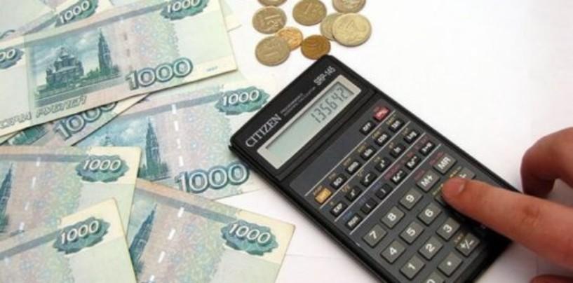 Увеличение НДС с 18 до 20%: что нам с этого будет и куда пойдут деньги