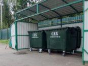 В Тульской области проведут инвентаризацию контейнерных площадок