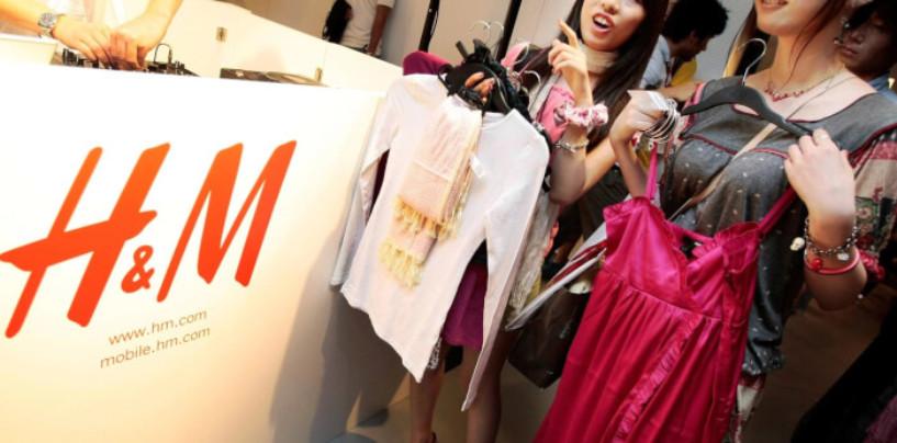 Куда H&M отправляет ненужную одежду?