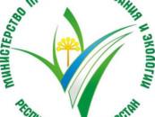 В Министерстве природопользования и экологии РБ прошло заседание коллегии по итогам работы в I полугодии и определению основных направлений работы на II полугодие 2018 года