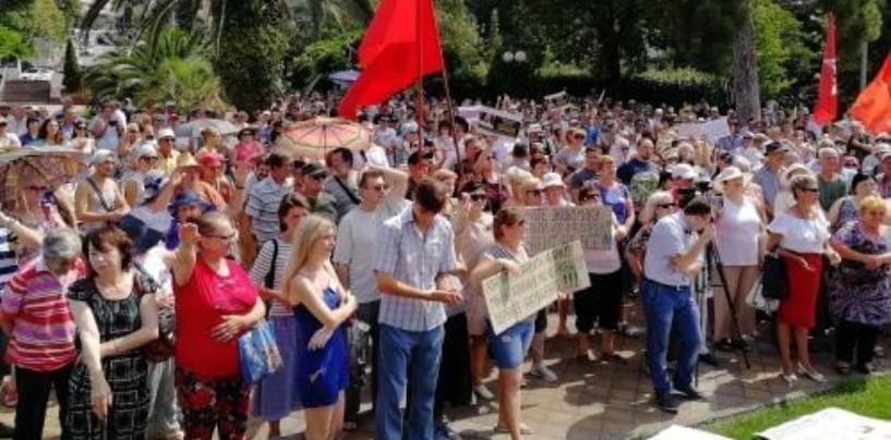 В десятках городов России прошли митинги против пенсионной реформы