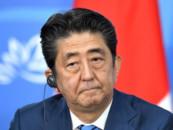 Премьер-министр Японии настаивает на передаче Курил до подписания мирного договора