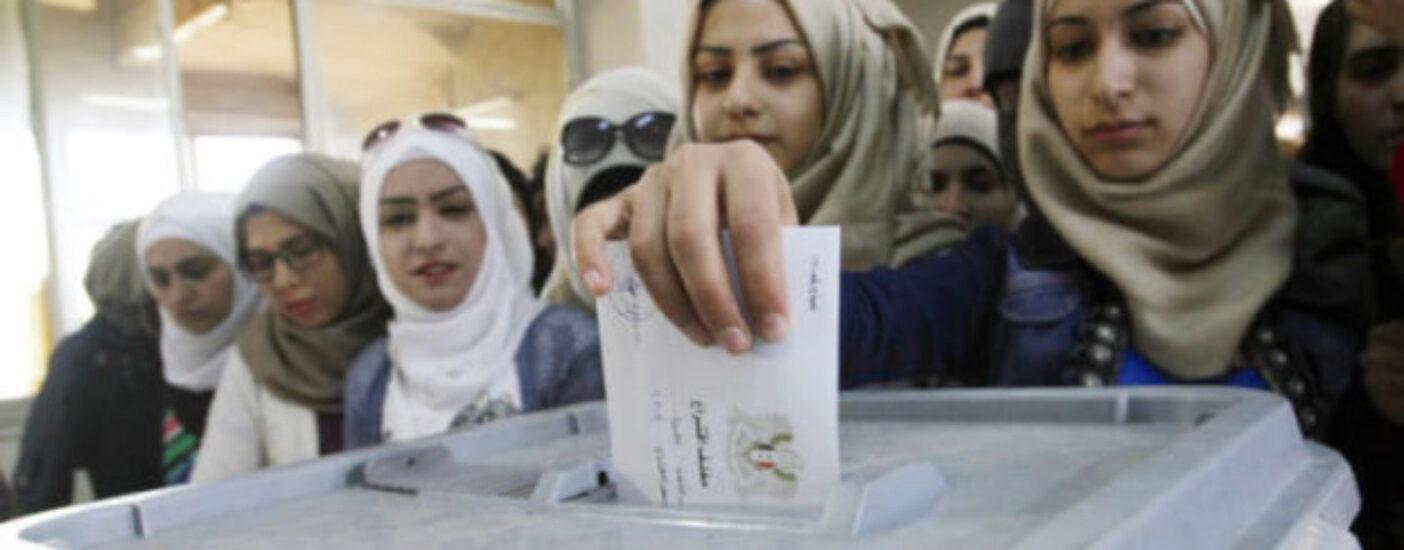 В Сирии начались первые за семь лет муниципальные выборы