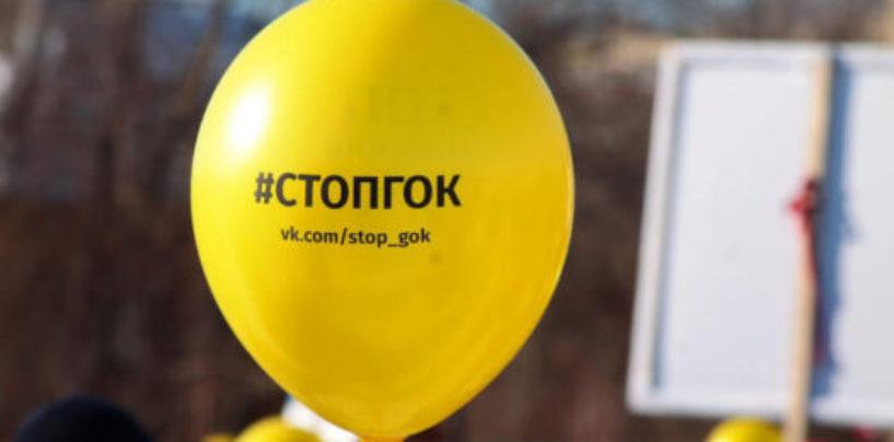 Суд не нашел в словах министра Сергея Лихачева оскорбления активистов «Стопгока»