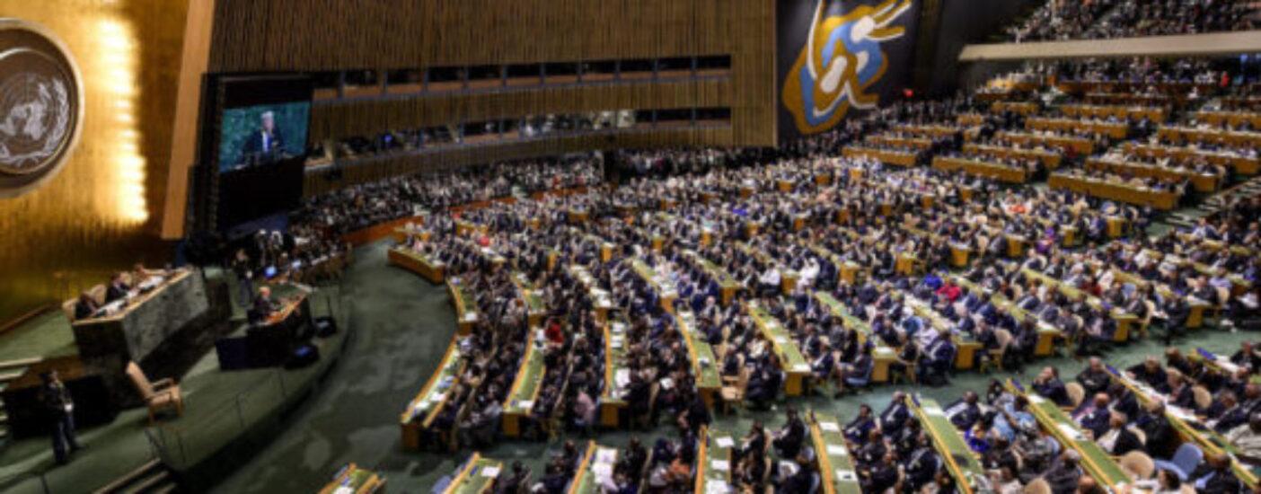 Трамп против всех: как Генассамблея ООН выясняла отношения