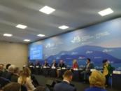 Об экологическом туризме на Сахалине упомянули на ВЭФ