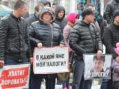 Социологи сообщили о резком росте числа проблем у россиян