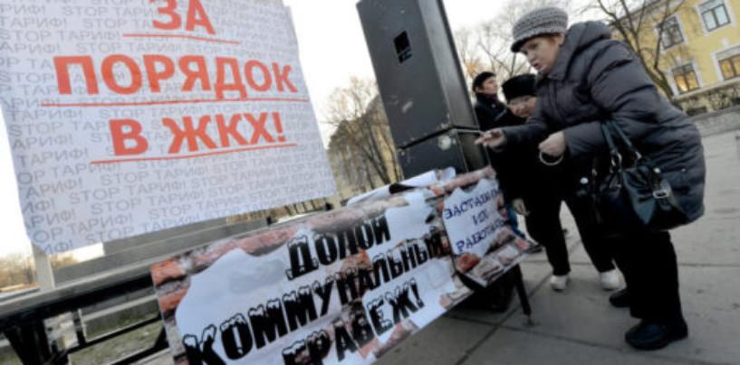 Больше всего жалоб москвичей в столичный ОНФ касаются проблем в сфере ЖКХ