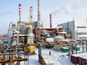Химзавод в Крыму оспорит взыскание 737 миллионов рублей за вред экологии