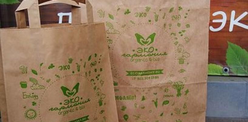 Запрет на упаковку развесных товаров в неразлагаемые пакеты вступил в силу в Брюсселе