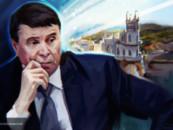 В Совфеде ответили Киеву на обвинение в разрушении экологии Крымского полуострова