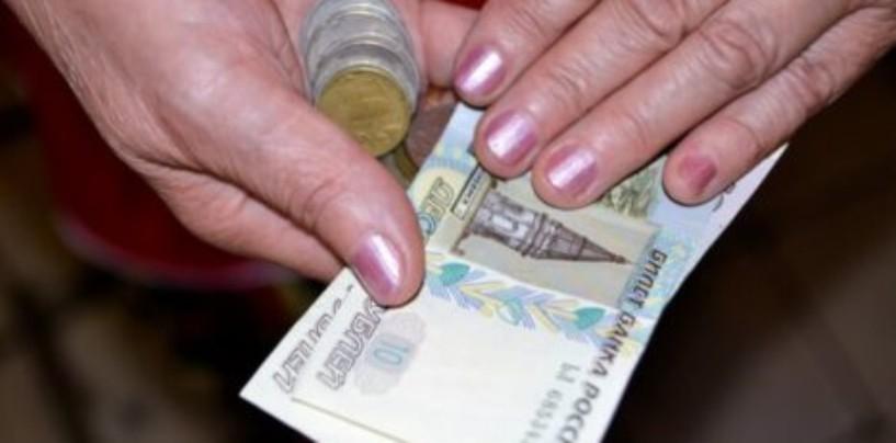 Итоги недели: страна получит пенсионную реформу, а регион – свое время