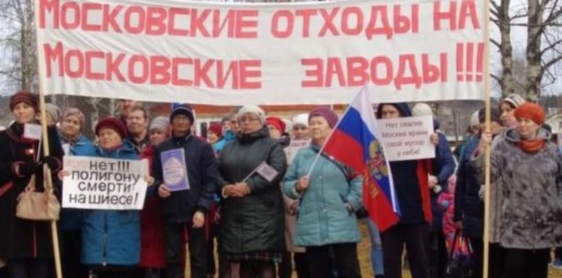 «Москва, мы тоже люди»