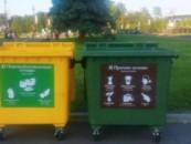 Проект «Разделяй с нами» позволил переработать 38 тысяч тонн отходов пластиковой упаковки