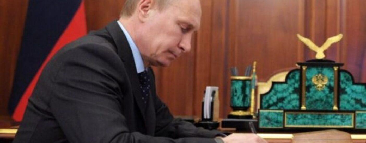 Правительство подготовило паспорта нацпроектов по майскому указу Путина