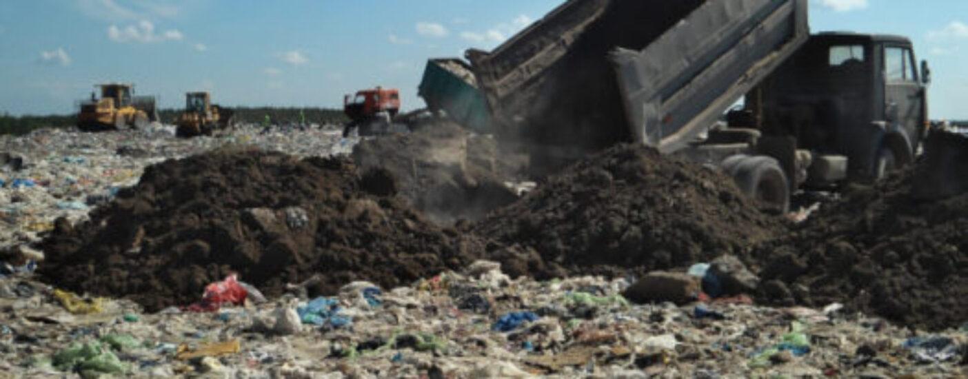 Эколог из Минобороны рассказал о негативных последствиях от строительства полигона ТБО на Шиесе