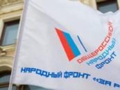 Эксперт ОНФ: Планы Минпромторга России по созданию новых мусороперерабатывающих предприятий к 2024 г. являются преждевременными