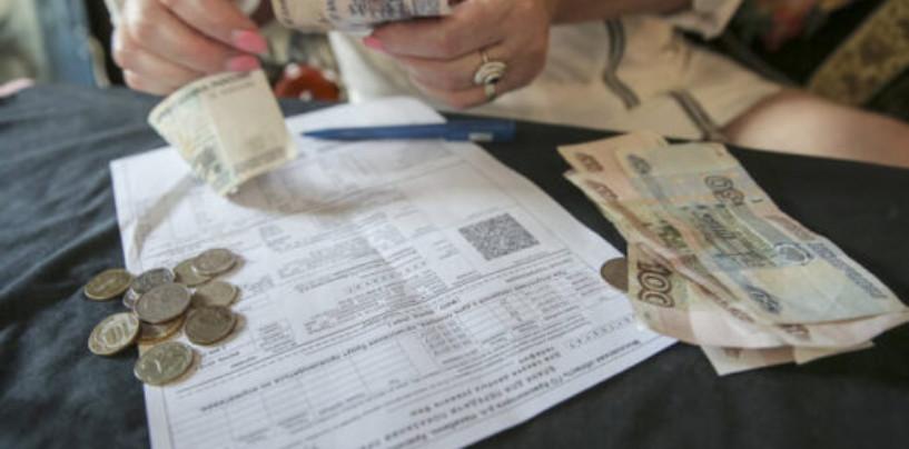 Правительство утвердило двухэтапную индексацию тарифов на жилищно-коммунальные услуги в 2019 году