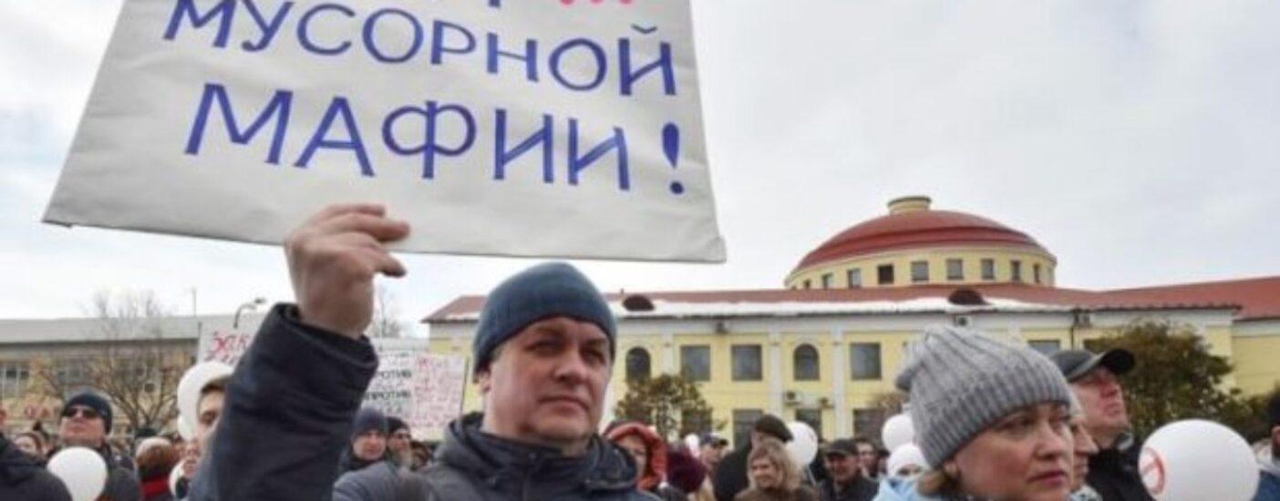В Петербурге бизнесмены бьют тревогу по поводу увеличения платы за вывоз мусора в 2,5 раза