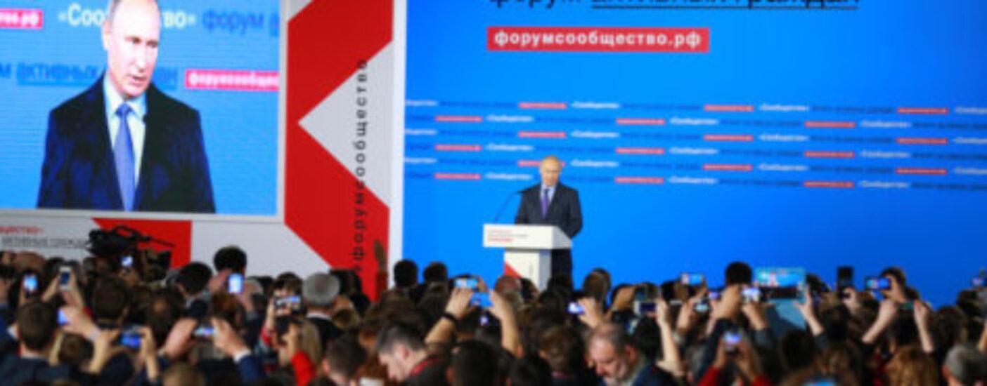 Форум гражданских активистов «Сообщество» открылся в Москве