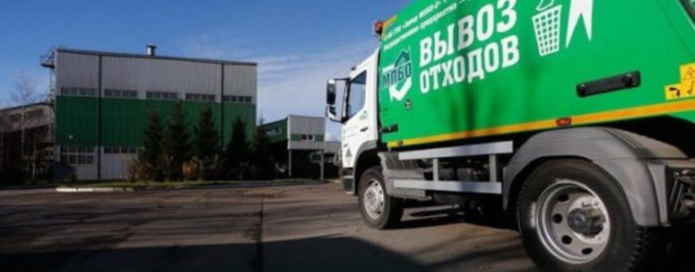 Одобрен законопроект о налоговых льготах для бизнесменов, осуществляющих утилизацию отходов