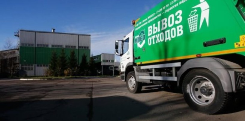 Парламент Петербурга принял закон о налоговых льготах для бизнесменов, утилизирующих мусор
