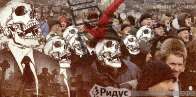 Стадия вымирания: население России опять сокращается