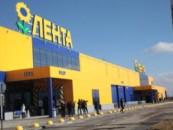 В петербургском гипермаркете был установлен первый автомат по сбору тары из полиэтилена и алюминия