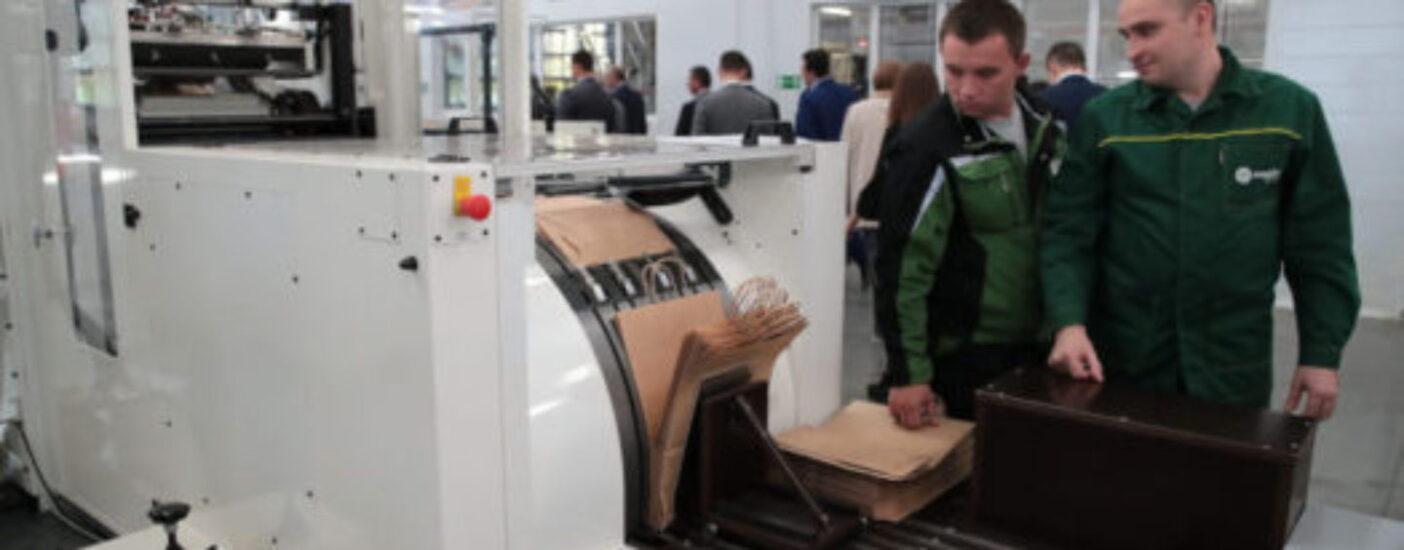 На Дону приступили к выпуску новой экологичной упаковки