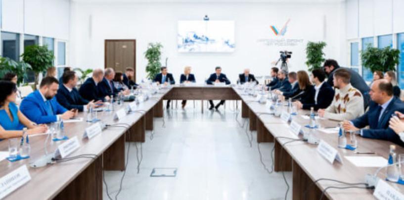 ОНФ и Минприроды РФ подготовили более 2 тысяч общественных экологических инспекторов
