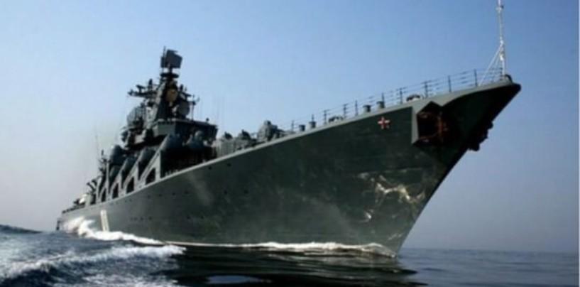 ВМФ России готовится к военным маневрам недалеко от Керченского пролива