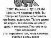 Подборка юмора 27-2