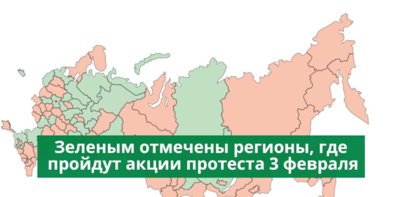 «Россия не помойка»: активисты более 20 регионов выйдут на экопротест