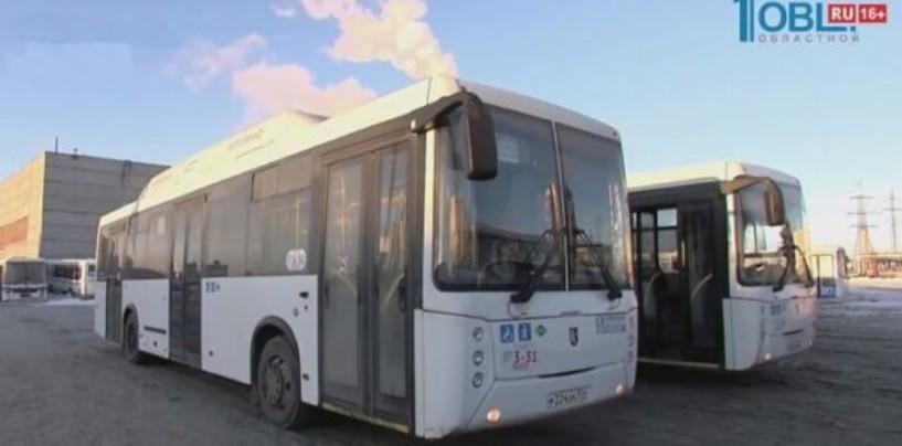 Все челябинские автобусы перейдут на газ к 2020 году