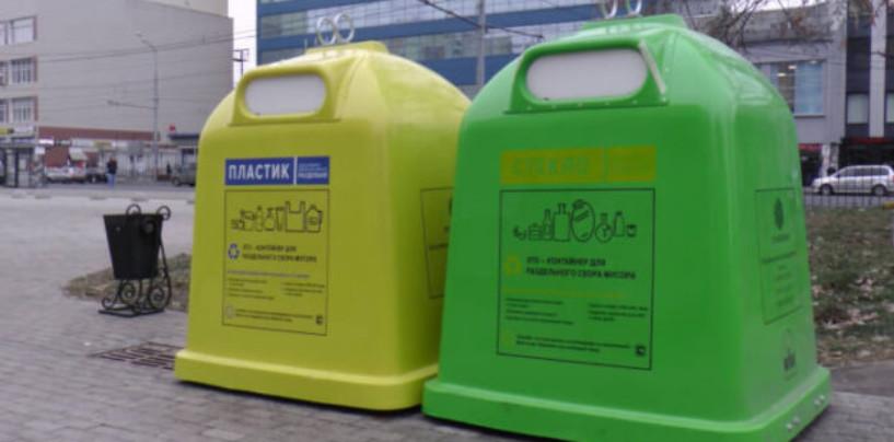 В Зарайске рапортуют о запуске новой линии по переработке мусора