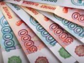 Каким станет курс рубля к началу февраля
