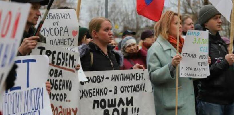 Регионы поднялись на протест против мусора из Москвы