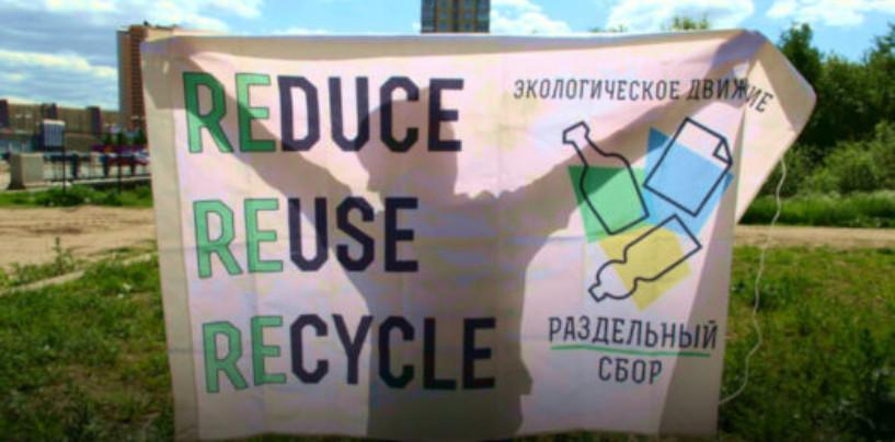 Зам министра природных ресурсов узнает о проблемах «мусорной реформы»