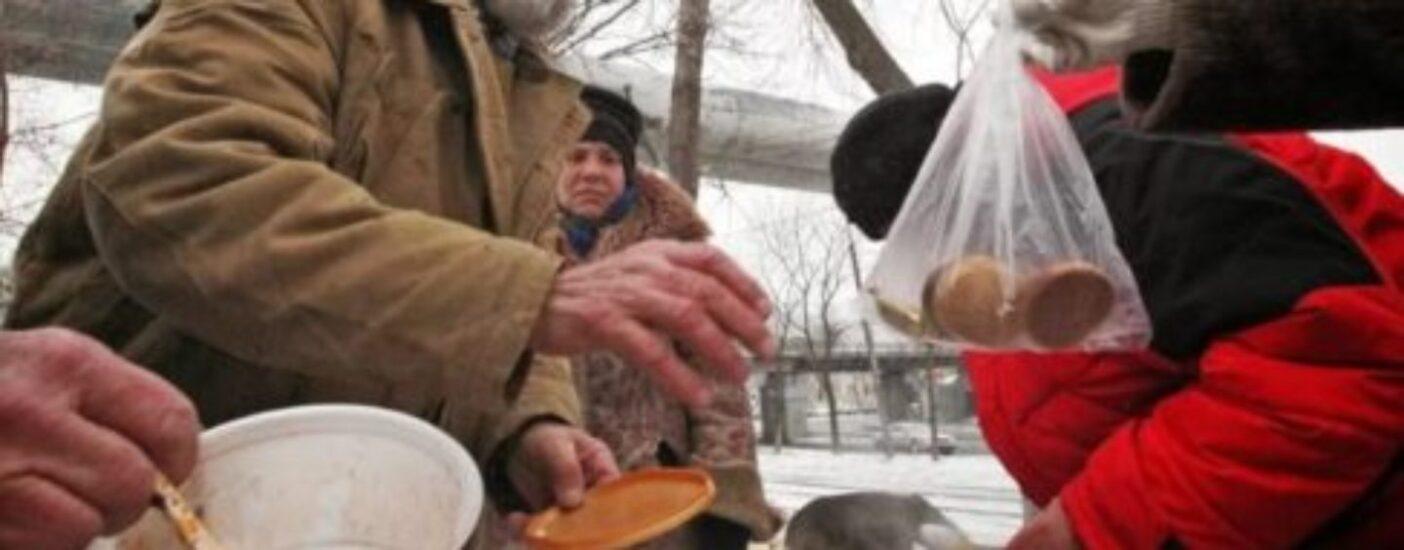 Комбикорм для пенсионеров как новое слово в российской экономике