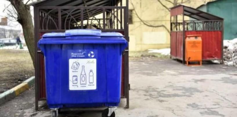 Регоператорам пообещали финансирование для создания контейнерных площадок